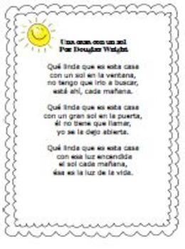 "SPANISH Poem-""Una casa con un sol"" Complete Imagery & Writing Organizers"
