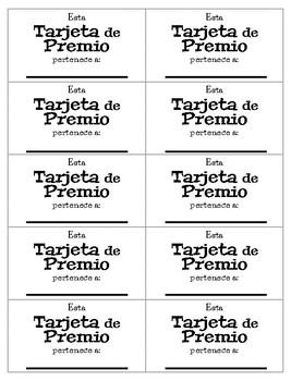 READER REWARD Cards - SPANISH