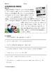 6 SPANISH READINGS: EN LAS NOTICIAS
