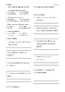 SPANISH READING: SI ME TOCASE LA LOTERÍA (CONDITIONAL)