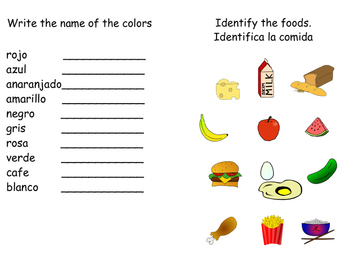 SPANISH REVIEW ASSESSMENT- ELEMENTARY
