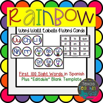 rainbow words template teaching resources teachers pay teachers