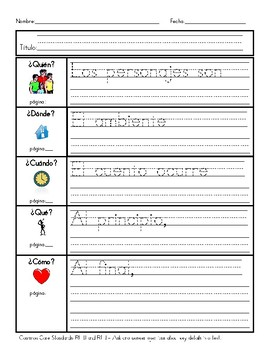 SPANISH Reading Graphic Organizers - Characters, Setting, Plot, Who, Where, When