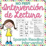 SPANISH Reading Intervention