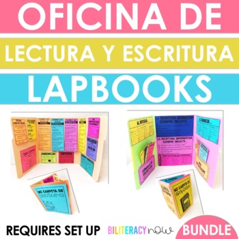 SPANISH Reading and Writing Interactive Lapbook! BUNDLE! For grades 3-5!