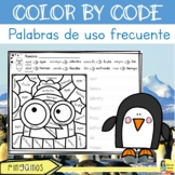 SPANISH SIGHT WORDS COLOR BY CODE - COLOREA Y ESCRIBE PALA