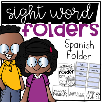 SPANISH Sight Word Folder System for Practicing and Assessing Sight Words