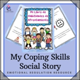 SPANISH VERSION - My Coping Skills Social Story (great for special needs)