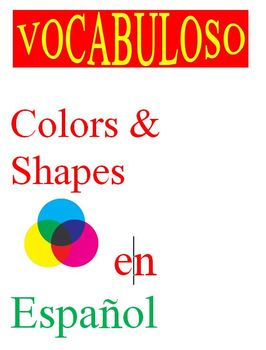 SPANISH VOCABULOSO BUNDLE 1