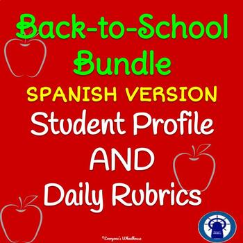 SPANISH Version Back-to-School Bundle: Student Profile and Daily Rubrics