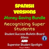 SPANISH Version Recognizing Super Students Bulletin Board Tools Bundle