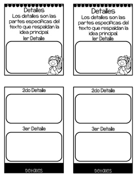Spanish Story Elements Flip Book Illustration Version