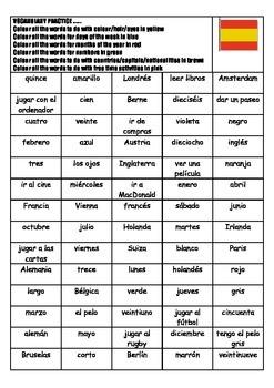 SPANISH - VOCABULARY PRACTICE 1
