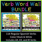 Spanish Regular Verbs Word Wall BUNDLE