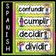 SPANISH WORD WALL BUNDLE:  REGULAR AR, ER and IR VERBS