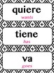 SPANISH WORD WALL: HIGH FREQUENCY WORDS PLUS BANNER