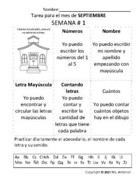 Spanish Kindergarten Homework / Tarea Kinder (Sep, Oct, Nov, Dic)