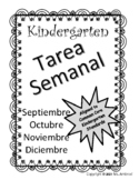 SPANISH Weekly Homework Kindergarten / Tarea Semanal (Sep,