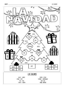 Christmas Tree Coloring Page | crayola.com | 350x260