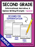SPANISH Writing Prompts for 2nd - Informational, Narrative