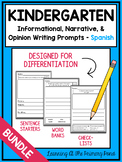 SPANISH Writing Prompts for Kinder - Informational, Narrative, & Opinion BUNDLE