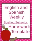 SPANISH and ENGLISH Spelling Homework Weekly Template / Tarea de Ortografía