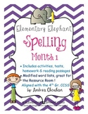 Spelling Curriculum-Month 1- Activity Pack -CCSS! Grade 4