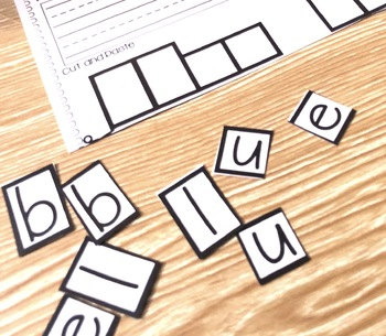SPECIAL EDUCATION*Sight Word Worksheets Part 3