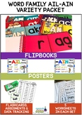 Word Families AIL-AIN Variety Packet*SPECIAL EDUCATION