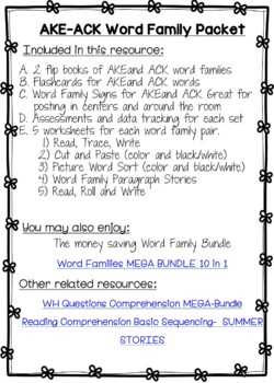 SPECIAL EDUCATION* Word Families AKE-ACK Variety Packet