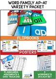 Word Families AP-AT Variety Packet*SPECIAL EDUCATION