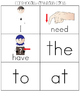 SPED Strips Set 3 {Fluency Strips for SPED} Core Vocabulary Sentence Strips AAC
