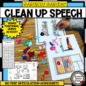 SPEECH THERAPY ARTICULATION NO PREP worksheets PREPOSITIONS TOYS