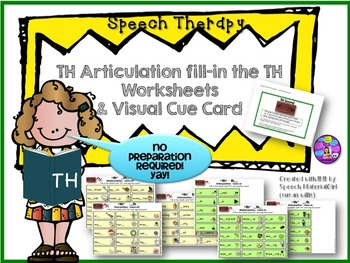 SPEECH THERAPY TH Articulation worksheets fill-in TH no pr
