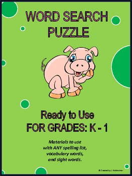 SPELLING: WORD SEARCH K-1  (USE WITH YOUR OWN WORD LISTS)