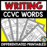 SPELLING WORD WORK ACTIVITIES KINDERGARTEN (DIFFERENTIATED