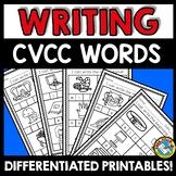FLASH DEAL SPELLING WORD WORK ACTIVITY KINDERGARTEN  | CVCC WORKSHEETS