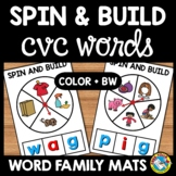 SPIN  AND BUILD CVC WORD FAMILY MATS (SPELLING ACTIVITY KINDERGARTEN PHONICS)
