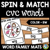 SPIN AND MATCH CVC WORD FAMILY MATS (READING ACTIVITY KIND