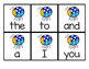 SPLAT! Dolch Pre-primer Sight Word Game