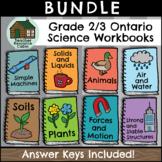 SPLIT GRADE BUNDLE: Grade 2/3 Science Workbooks (Ontario Curriculum)