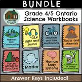 SPLIT GRADE BUNDLE: Grade 4/5 Science Workbooks (Ontario Curriculum)