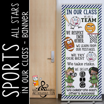 SPORTS ALL STARS - Class Decor: LARGE BANNER, In Our Class / navy green