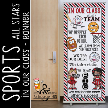 SPORTS ALL STARS - Class Decor: LARGE BANNER, In Our Class / red - black