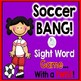 SPORTS BANG!  5 Sports Games - BUNDLED!