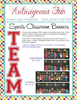 SPORTS theme - Character Education TEAMWORK banner