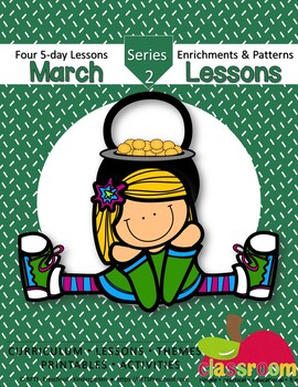 SPRING 12 LESSON PLANS Bundle [MARCH ~ APRIL ~ MAY] Series 2