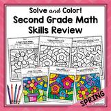 SPRING 2nd Grade Math Skills  Color by Code Worksheets