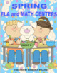 SPRING BUNDLE MATH and ELA CENTERS PRINTABLES