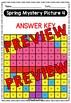 SPRING ACTIVITY KINDERGARTEN (MAY MORNING WORK) COLOR BY TEEN NUMBER WORKSHEET